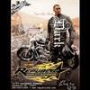 Harley-Davidson® Dark Customs Ad